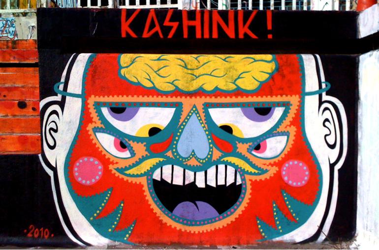 Kashink 2