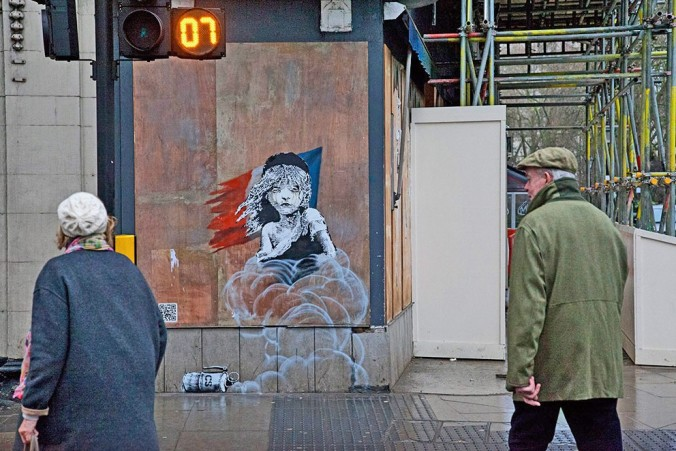 Banksy French